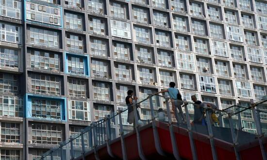 China's new home prices grew 4.2 per cent in August, down from a 4.6 per cent increase in July.