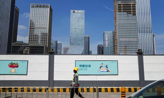 Cash-strapped China Evergrande Group has vowed to repay its suppliers and contractors in mainland China as soon as possible.
